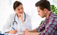 南京哪里治疗神经衰弱_中年人如何防治神经衰弱?
